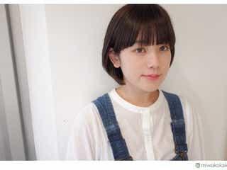 筧美和子、マッシュショートボブ姿に「少年感」「透明感すごい」と絶賛の声