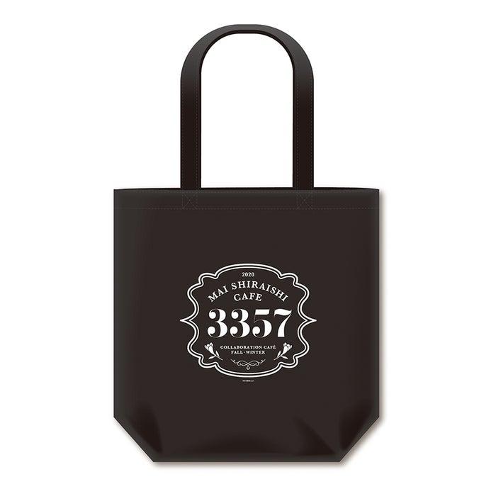 トートバッグ(Black)1,950円(C)乃木坂46LLC
