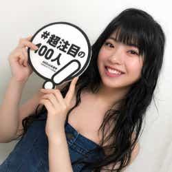 AKB48馬嘉伶『AKB48総選挙公式ガイドブック2018』(5月16日発売/講談社)公式ツイッターより