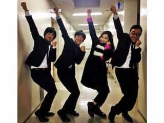 """平野ノラ、東京03と""""バブリーポーズ""""ショット&豊本からの出産祝いに喜び"""