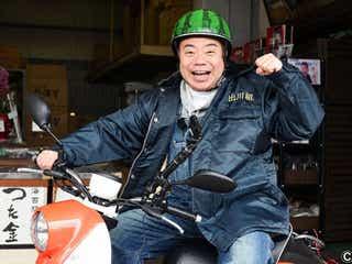 出川哲朗、アクリル板越しにはるな愛とキス!?「なんなんだよコレ~」『充電旅』