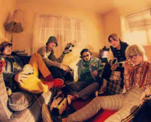 Kroi 10月20日先行配信曲『Juden』、TOKYO FM「SCHOOL OF LOCK!」にて初オンエア!