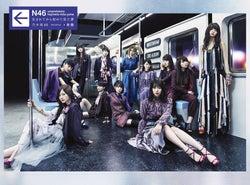 乃木坂46、新たな場所へ向かう 新アルバムジャケット解禁
