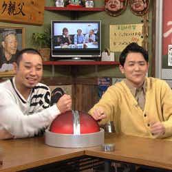 千鳥(写真提供:朝日放送テレビ)