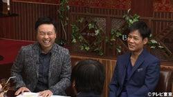 高学歴セクシー男優・森林原人「MAX年収は2000万円」ギャラ事情を明かす