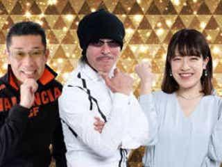 5月31日からFM福岡が開局50周年特番! 伝説の番組復活や5年後リクエスト企画を