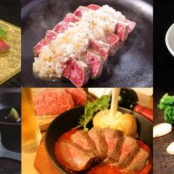 「東京和牛ショー2019」国内最大級の和牛フェス、秋開催が決定