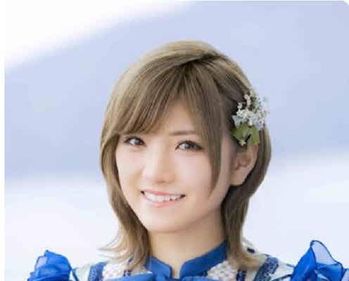 AKB48岡田奈々、ひろゆきから「自身の魅力を認識する」ことが大事と論破される