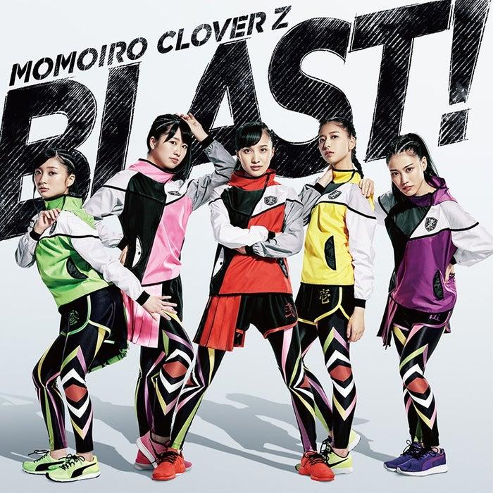 ももいろクローバーZ「BLAST!」通常盤(画像提供:キングレコード)