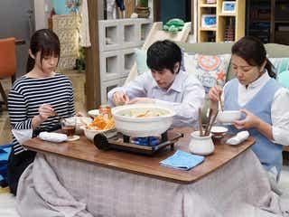 奈々(深田恭子)&大器(松山ケンイチ)、新たなステップへ?「隣の家族は青く見える」<第4話あらすじ>