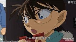 『名探偵コナン』中国の人気動画サイトで配信決定!上海でのイベントも開催