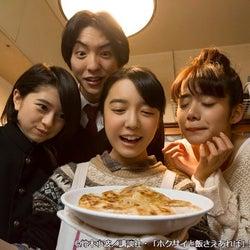 上白石萌音、連続ドラマ初主演作『ホクサイと飯さえあれば』の再放送が決定!