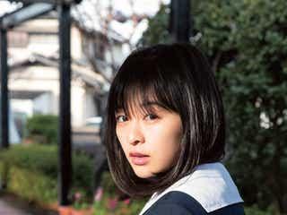 森七菜、1st写真集「Peace」発売前重版決定 貴重な制服カット解禁
