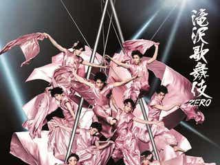 Snow Manが繰り広げる夢舞台 「滝沢歌舞伎ZERO」桜をイメージした新ビジュアル