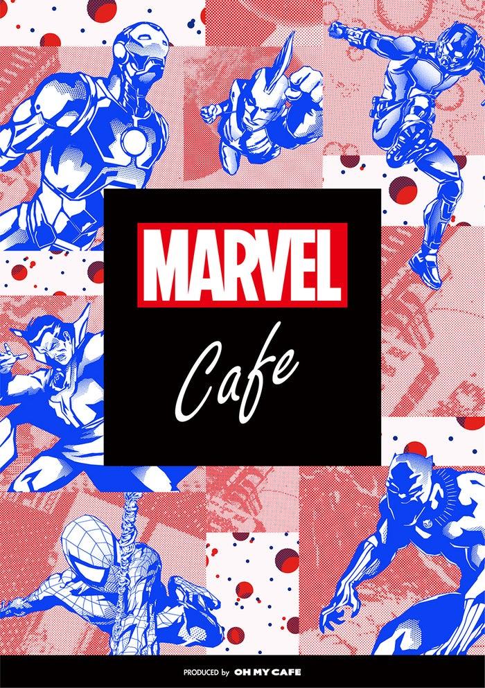 「MARVEL」cafe(C)2020 MARVEL