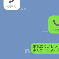 あり 脈 長 電話