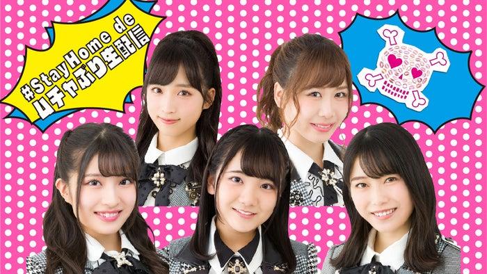 「AKB48 ネ申テレビ #StayHome de ムチャぶり生配信 総集編」(第1話)(C)東北新社