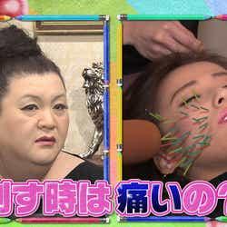 マツコ・デラックス(C)日本テレビ
