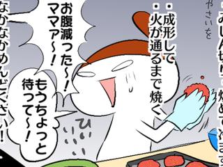 子ども大好きハンバーグ…でも面倒くさい…! そんなときに作るアレのご紹介【ムスメちゃんとオコメちゃん】