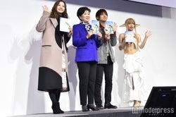 足立梨花、小池百合子東京都知事、吉田尚記アナ、えなこ (C)モデルプレス