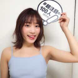 斉藤真木子『AKB48総選挙公式ガイドブック2018』(5月16日発売/講談社)公式ツイッターより