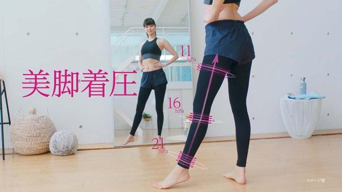 新川優愛の細く美しい脚に注目/CM動画より