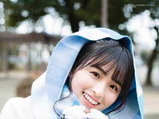 乃木坂46大園桃子、齋藤飛鳥&白石麻衣への思い明かす ソロで「BUBKA」表紙に初登場