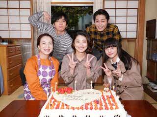 """生田斗真ら""""家族""""が小池栄子にサプライズバースデー<俺の話は長い>"""