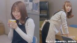 内田理央「男子校に来たみたい」謎の美女役で『面白南極料理人』第11話にゲスト出演