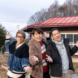ロンブー淳×FUJIWARAが移住のリアルをのぞき見!「心が安らぐ感じがした」