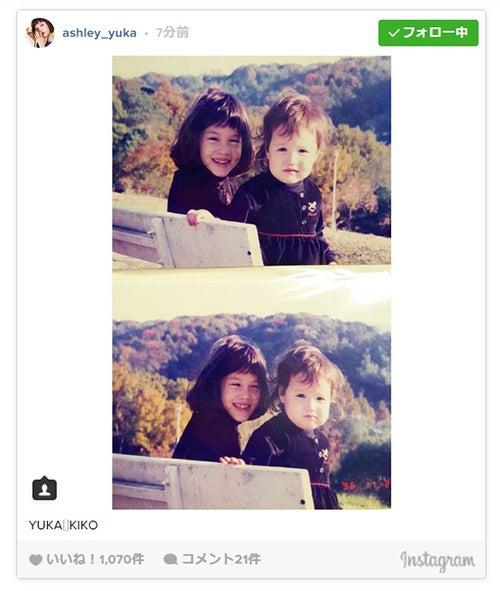 美人姉妹の幼少期2ショット(左から)水原希子、佑果/水原佑果Instagramより【モデルプレス】