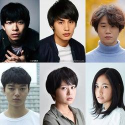 太賀・中村蒼・矢本悠馬・染谷将太ら豪華若手集結 人気小説を映画化
