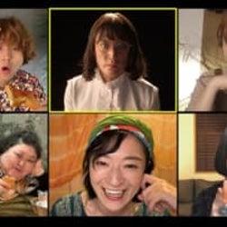 「家政夫のミタゾノ」リモート映像だけで新作を制作!