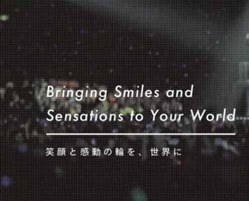 KinKi Kids・堂本剛、「胸キューンとなる」「憧れの存在」光GENJIを熱弁! 「ベジータかも」「宮城リョータみたい」人気キャラにたとえたメンバーとは?
