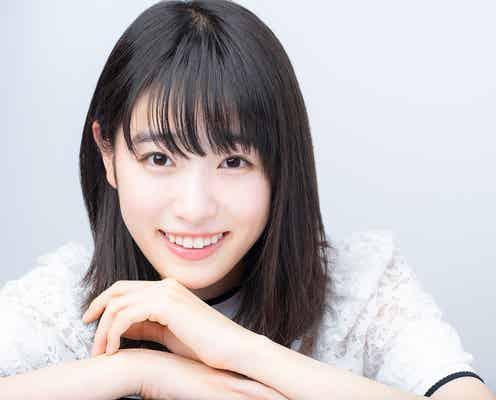 高橋ひかる、キラキラ女子役でドラマ出演決定<俺のスカート、どこ行った?>