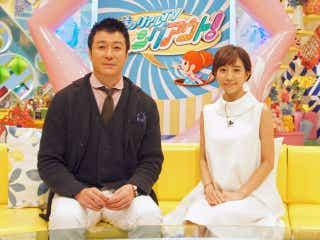 田中みな実、加藤浩次と初タッグで「○○なヤツだな!」と言われちょっと凹む