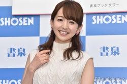 「めざまし」伊藤弘美アナ、結婚を発表
