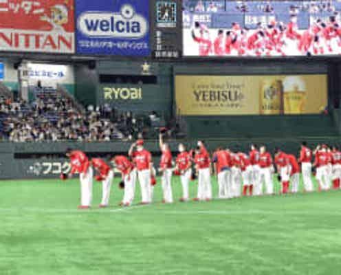 広島・佐々岡監督 残り8戦へ「チーム一丸となり、全力で戦って、全部勝つだけです」