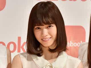 乃木坂46西野七瀬、プライベート明かす 「GirlsAward」出演も決定