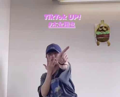 "JO1木全翔也、""夢色パティシエール""ダンス披露でトレンド入りの反響「可愛すぎる」「最強アイドル」"