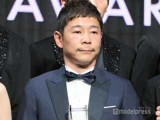 前澤友作氏、お見合い企画「FULL MOON LOVERS」発表「一人の女性を愛し続ける」