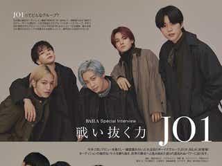 "JO1、メンバーの魅力&強み明かす ""戦い抜く力""に迫る"