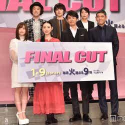 (前列左から)橋本環奈、栗山千明、藤木直人、杉本哲太(後列左から)やついいちろう、林遣都、水野美紀 (C)モデルプレス