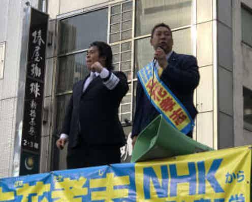 元YouTuberへずまりゅうは控訴せずか NHK党・立花党首「病気の一種。深く反省している」