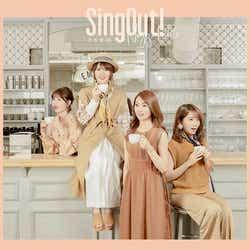 乃木坂46の新曲「Sing Out!」(5月29日発売)Type-C(画像提供:ソニー・ミュージック)