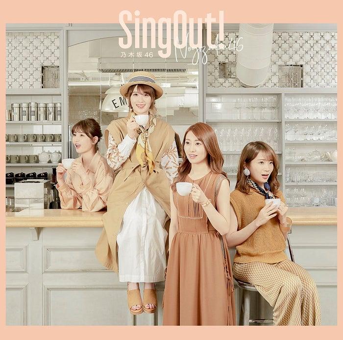 乃木坂46「Sing Out!」(5月29日発売)Type-C(画像提供:ソニー・ミュージック)