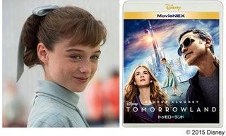 ディズニー「トゥモローランド」天使すぎる美貌で話題のラフィー・キャシディを直撃<インタビュー>