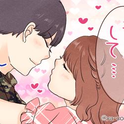 この言葉が欲しいんだ♡男が「キスした後」に聞きたいセリフって?