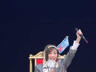 AKB48じゃんけん大会、優勝決定 セクシー衣装・りゅうちぇる…個性溢れるコスプレ披露