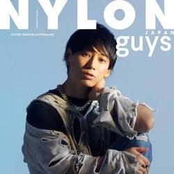 「NYLON guys」8月号(6月28日発売)表紙:TAKUYA∞(C)NYLON JAPAN